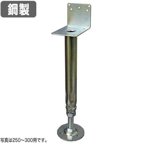 【コバッシャー】鋼製床束 ツカエース L型タイプ KL-200(190~240mm用)30個入[鋼製束 床柱]