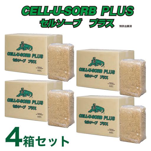 【送料無料】油処理剤 セルソーブ プラス 4箱セット (2kg/箱) バイオフューチャー