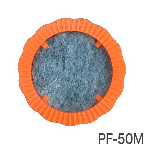 水抜き孔用パイプフィルター PF-50M (透水マット付)