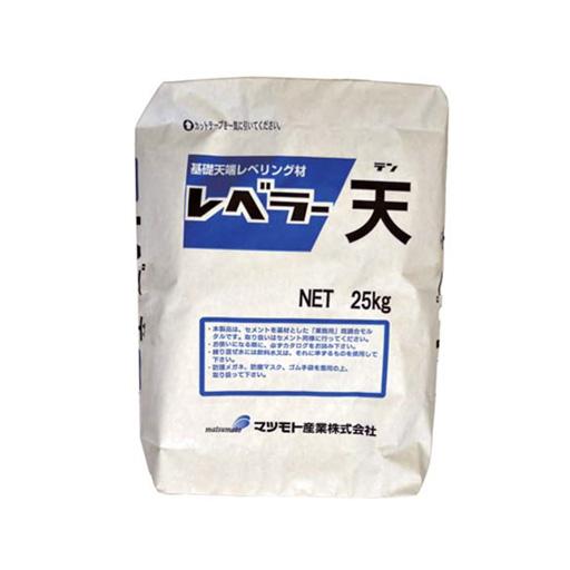 【送料無料】天端モルタル レベラー天(25kg) 5袋セット マツモト産業 [個人宅宅配不可]