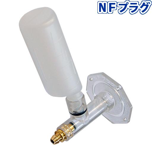 【送料無料】コンクリート補修材注入器具 NFプラグ(NEWタイプ)(500個)中川産業