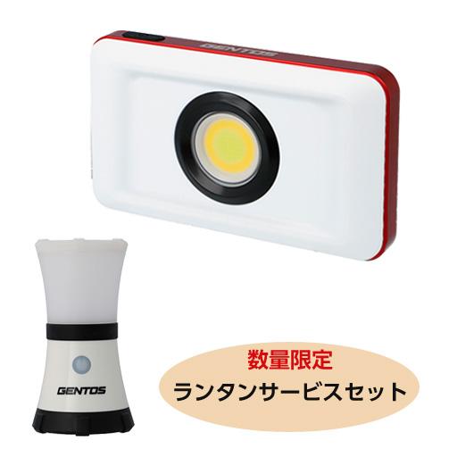 【送料無料】GENTOS(ジェントス)  LED小型投光器  GZ-306-SET(LEDランタン付)