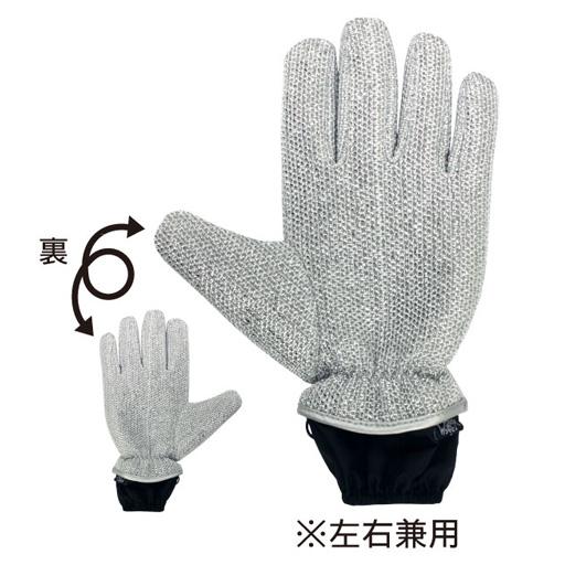 【送料無料】手袋型スポンジ マジックハンズ・両手用(2枚入) MC-112 【メール便】