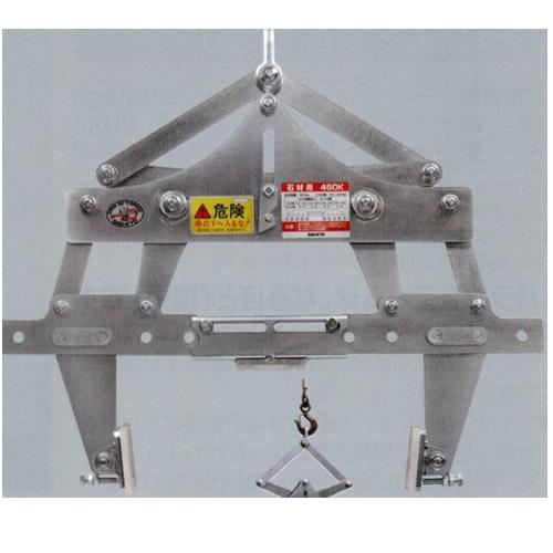 石材吊具450K(1台)
