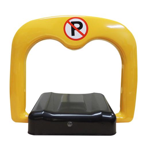 【在庫限定品】【内部に割れアリ】迷惑駐車対策設備 見張番(みはりばん) とまる HIT-100SD(角型)[無断駐車対策 不正駐車対策 駐車場 迷惑駐車 無断駐車]