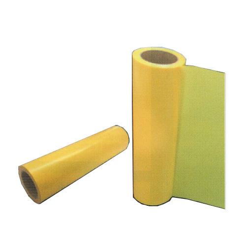 【送料無料】舗装用養生テープ 300mm×30m M9513013 アイデアサポート