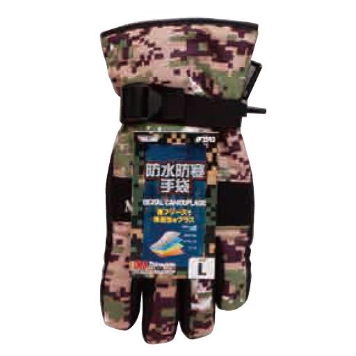 防水防寒手袋 カモ 2593 5双 川西工業
