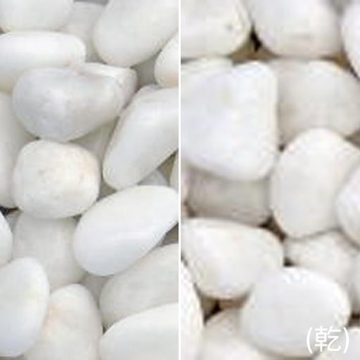ヤマト玉砂利 白仙(はくせん) 20kg