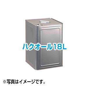 【送料無料】消泡効果のある剥離剤  ハクオール 18L  ノックス [個人宅宅配不可]