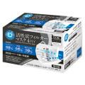 【送料無料】活性炭フィルターマスク 4PLY 7029 50枚入×40箱 川西工業