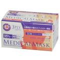 【送料無料】メディカルマスク レディース 3PLY 7031 50枚入×40箱 川西工業