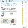 マイゾックス アルミスタッフ/スタンダードタイプ ニューヨンアルミ STN-54 5m×4段 [測量][測定機器][三脚][スタッフ]