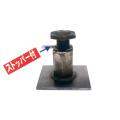【特価】鉄筋柱建て方用レベル調整 レベルマン ST-20 (18個入) [建築型枠工事用材][建築基礎]