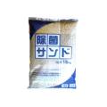 【送料無料】除菌サンド(15kg) マツモト産業