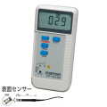 【カスタム】デジタルアスファルト温度計 CT-1310D/表面用センサー LK-500 (測定範囲:-40〜500℃)★送料無料★