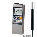 【佐藤計量器】メモリ機能付・防水デジタル温度計 SK-1260/静止表面用センサ SK-S301K ★送料無料★