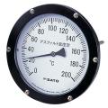 【佐藤計量器】アスファルト用温度計 150mmφ/白 AT-150 (測定範囲:0~200℃) ★送料無料★