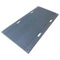 【送料無料】BAN BAN(樹脂製敷板) 両面リブ 1,220×2,440 総厚18.5mm 41kg アラオ