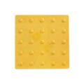 【送料無料】エコ点字パネル(再生エラストマー樹脂使用) 300角 ポイント 黄 20枚 エコマーク認定 アラオ