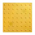 【送料無料】エコ点字パネル(再生エラストマー樹脂使用) 400角 ポイント 黄 15枚 エコマーク認定 アラオ