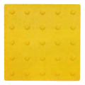 【送料無料】点字パネル(ラバータイプ) 300角 ポイント 黄 20枚 アラオ