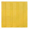 【送料無料】点字パネル(ラバータイプ) 300角 ライン 黄 20枚 アラオ