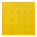 【送料無料】仮設専用点字パネル 300角 ポイント 黄 20枚 アラオ
