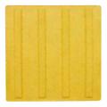 【送料無料】仮設専用点字パネル 300角 ライン 黄 20枚 アラオ