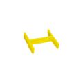 【送料無料】H鋼先端ソフトガード 10枚 300H鋼用 黄 アラオ