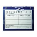 【送料無料】マグネットボード(KYボード)(紐付) A3 10枚 375×475 アラオ
