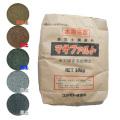 【送料無料】自然土舗装材 マサファルト(20kg) マツモト産業