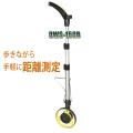 距離測定器 デジタルウォーキングメジャー DWM-160B STS [測量][測定機器][水平器][メジャー][ウォーキングメジャー]
