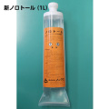 コンクリートノロ溶解・除去剤  新ノロトール(1L) ノックス [ケミカル用材][溶解剤]