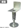 【コバッシャー】鋼製床束 ツカエース L型タイプ KL-100(100~150mm用)40個入[鋼製束 床柱]