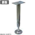 【コバッシャー】鋼製床束 ツカエース フラット型 KF-200(190mm~240mm用)30個入[鋼製束 床柱]