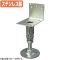 【コバッシャー】ステンレス床束 ツカエース L型タイプ SL-105(105~155mm用)40個入[ステンレス製 床柱]