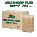 油処理剤 セルソーブ プラス(2kg/箱)(500g×4袋入) バイオフューチャー [ケミカル用材][吸着材][吸着シート][油吸着材]