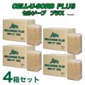 【送料無料】油処理剤 セルソーブ プラス 4箱セット (2kg/箱) バイオフューチャー【今なら、バイオ消臭剤プレゼント!】 [ケミカル用材][吸着材][吸着シート][油吸着材]