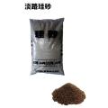【送料無料】淡路珪砂 25kg マツモト産業[硅砂 ケイ砂 ケイシャ]