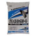 【送料無料】ドライコンクリート 20kg マツモト産業