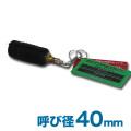 下水管止水プラグ 止水ボール ショートタイプ(40mm用)PS40A 【バイパス無】 [下水道工事用材]