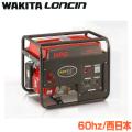 ワキタ AVR発電機 HPG2500-6(60hz/西日本)