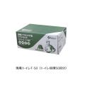 トイレ処理剤 マイレットT-50(50回分) まいにち [仮設用材][簡易仮設トイレ]