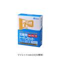 トイレ処理剤 マイレットmini-10(10回分) まいにち [仮設用材][簡易仮設トイレ]