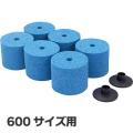 【送料無料】超吸水ローラー用 スペアースポンジ 600mm AEV10116