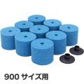 超吸水ローラー用 スペアースポンジ 900mm