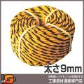 【澤商】標識ロープ #9×100m(5巻セット)[トラロープ]★送料無料★