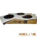 【送料無料】貼付型アスファルト補修材 クイックドット (40枚) 粘着防止剤付 クラフコ(USA)