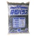 【送料無料】バラス(18kg/ポリ袋)10袋セット マツモト産業