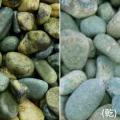 ヤマト和風本玉石 青玉石 20kg